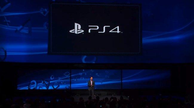 PS4-o-play-statio-4-tecnologiamaestro
