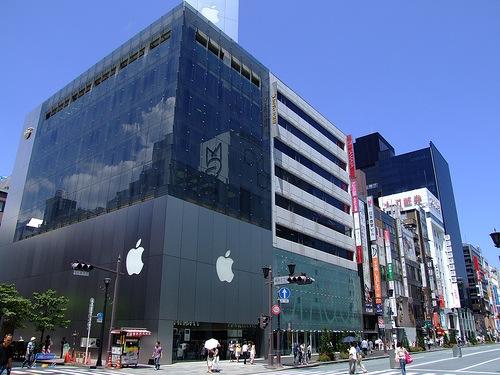apple-store-empresa-edificio-tecnologiamaestro