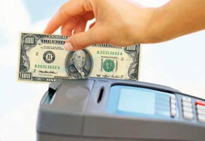 dolar-tarjeta