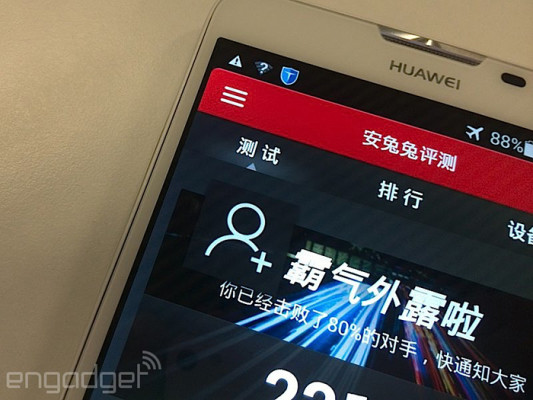 Pantalla-Huawei-Ascend-Mate-2
