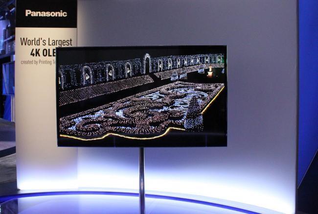 panasonic-tecnologiamaestro