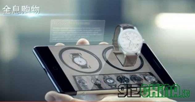 telefono-takee-tecnologiamaestro3_min