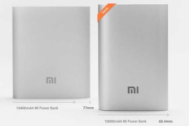 xiaomi-power-bank-venta-bateria-externa-tecnologiamaestro-min