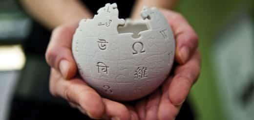 wikipedia-foto-tecnologiamaestro-min