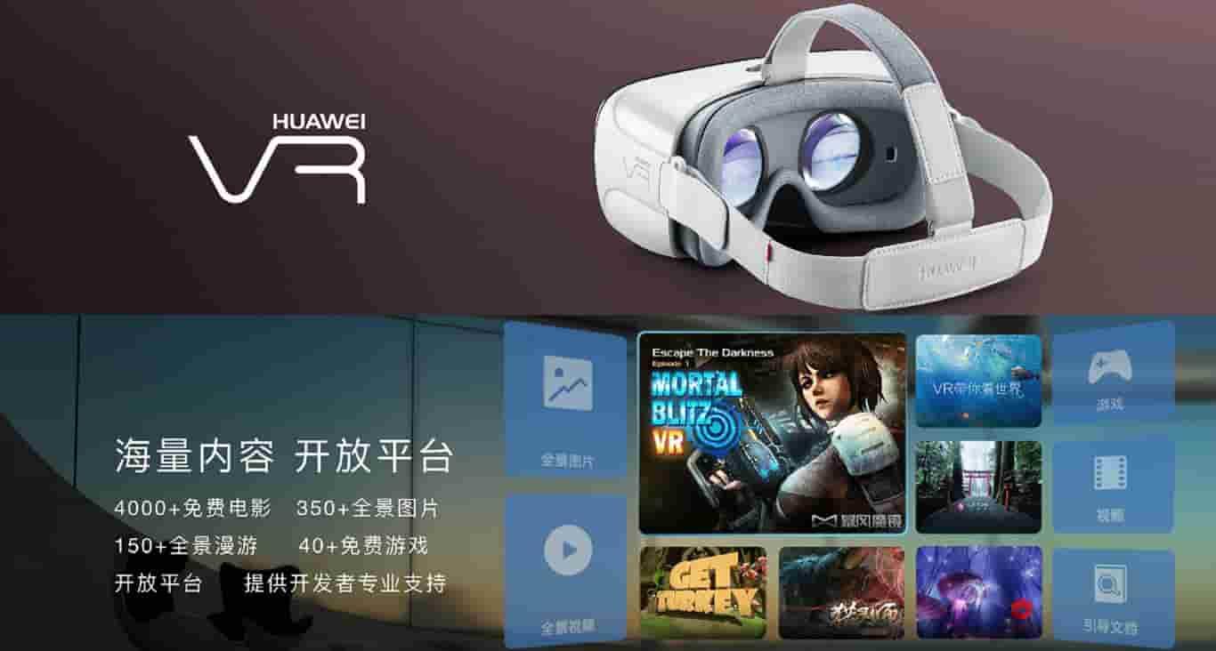 huawei-vr-gafas-realidad-virtual-android-tecnologiamaestro-min